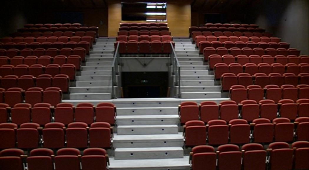 Andorra la Vella convocarà a la tardor el concurs per a la reforma del vestíbul del Teatre Comunal