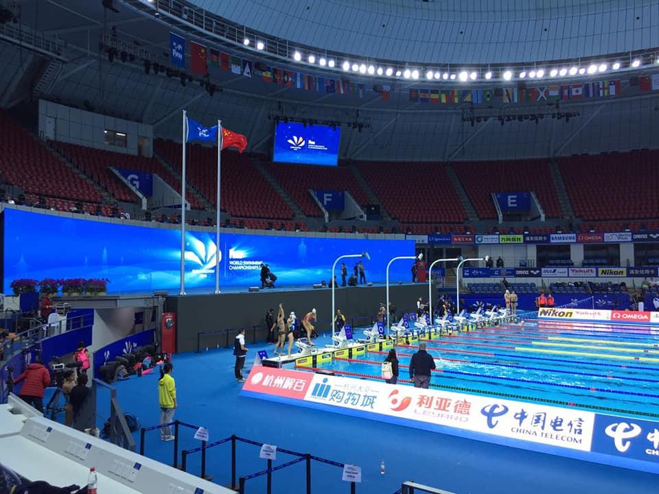 La delegació andorrana de natació s'estrena al Mundia d'Hangzhou