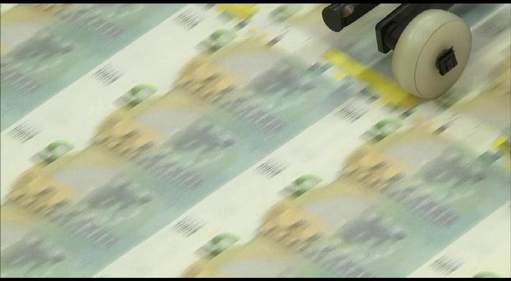 Èxit de la nova emissió  de deute públic