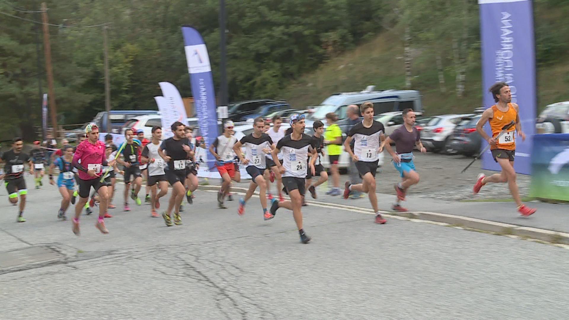 Òscar Casal i Queralt Riba guanyen la 4a cursa de Sant Bernabé