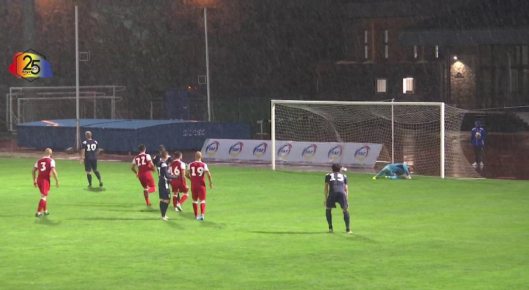El VallBanc Santa Coloma s'adjudica la Supercopa davant l'Engordany (1-2)