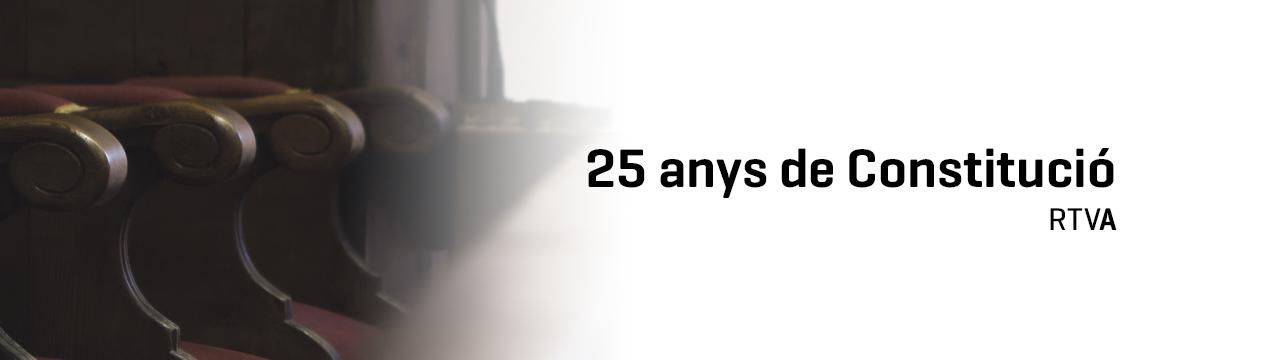25 anys de Constitució