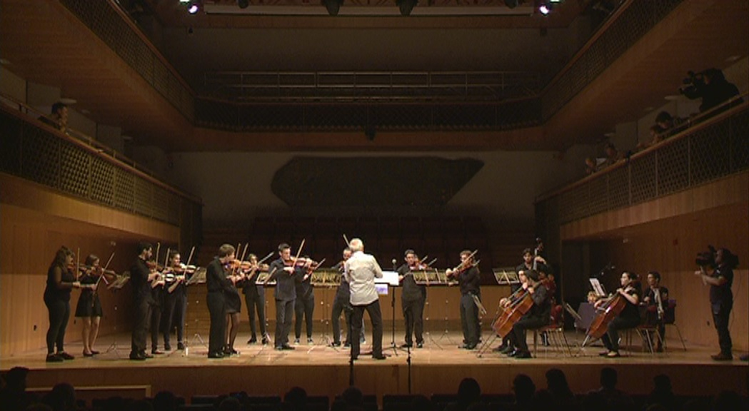 Concert de Meritxell 2017
