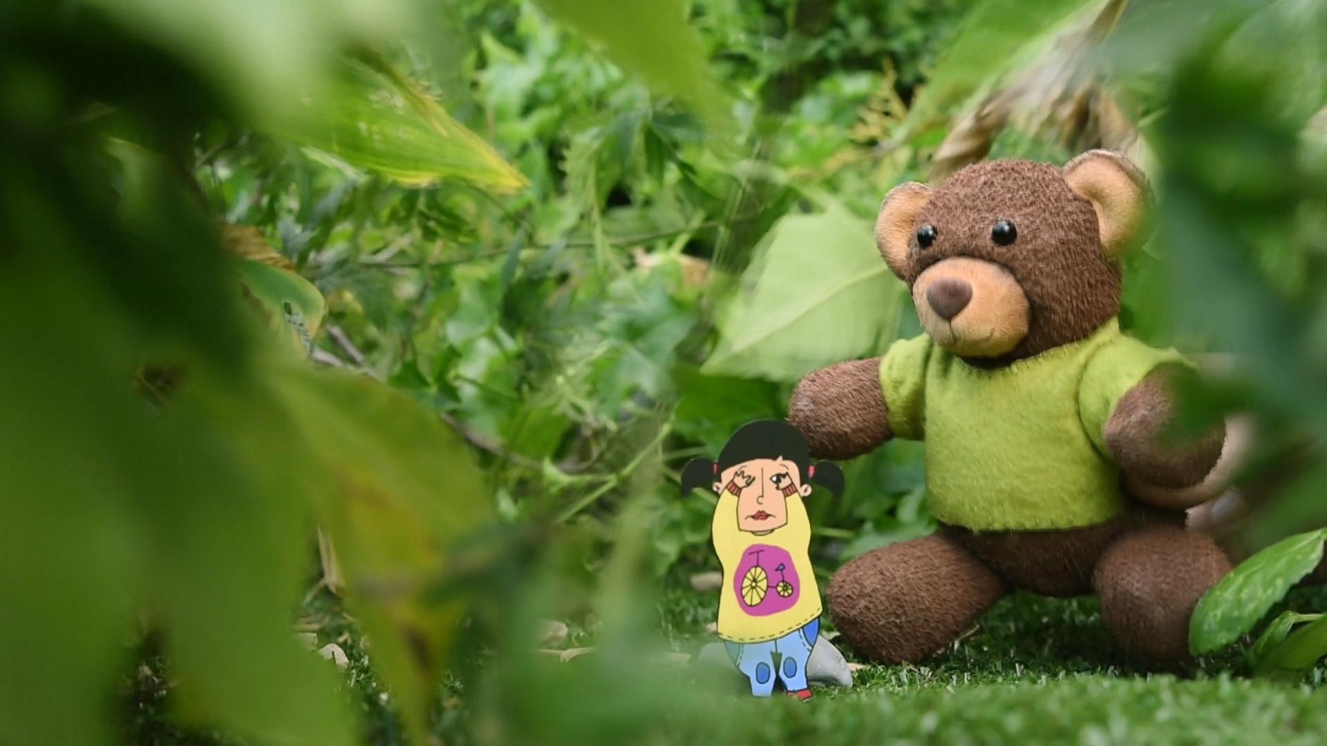 Les coses de la Martina capítol 23 - Sóc un ós valent