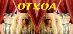 Homenatge a La OTXOA