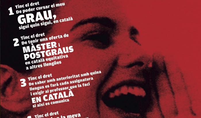 Pedigrí català: drets lingüístics universitaris