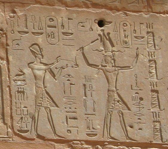 Una de les faraones