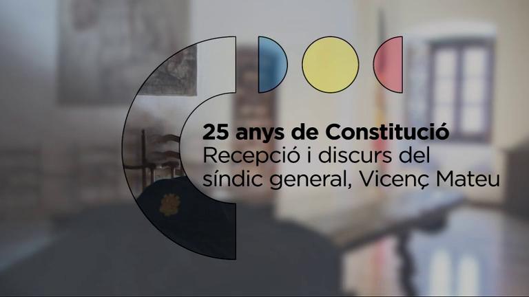 Recepció i Discurs Síndic General - 25 anys de Constitució