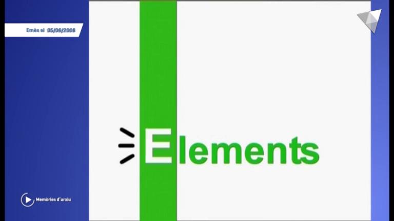 Memòries d'arxiu - Elements